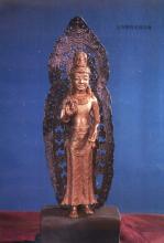 塔藏文物:金身银背观音像