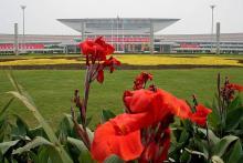厦门国际会议展览中心