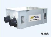 南风集团—新风换气机