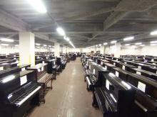 竹本钢琴有限公司