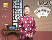 温州电视台:百晓讲新闻