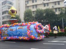 2010江门侨乡嘉年华大巡游