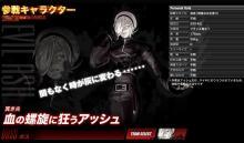 拳皇XIII最终BOSS2——血之螺旋/邪魔Ash