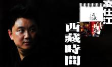凌仕江影像