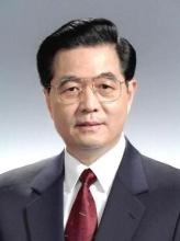 胡锦涛主席