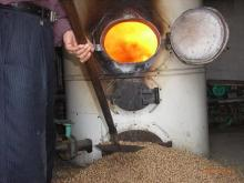 气化燃烧锅炉