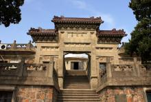 南京紫金山天文台遗址