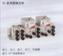 气动放大器是一个二位三通,常闭式的阀,它可将低压信号转变0.2-0.图片
