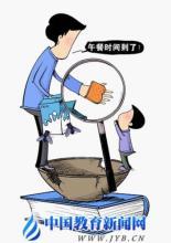 梁栩晔本人微博图片