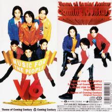 V6历代专辑封面(1995~至今)