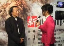 宋继兰在中国美术馆采访师恩钊导师