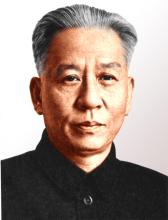 第一届全国人大常委会委员长刘少奇