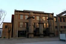 大华工业遗产博物馆