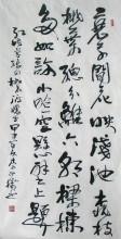 李尚斋作品欣赏