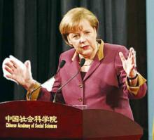 德国总理默克尔在中国社科院演讲