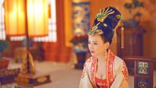 《武媚娘传奇》 饰 王皇后