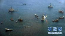 海洋油污图片写真