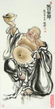 中国水墨弥勒佛组图(张砚钧作)