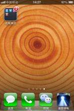 iPhone 4S之前的Springboard