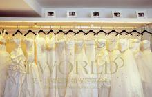 艾·沃德国际婚仪会所,婚庆公司,婚庆会所