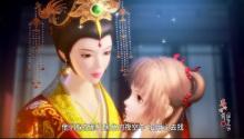 燕太子妃传授月儿占星律