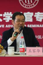 中国人民大学农村发展研究所所长王家华