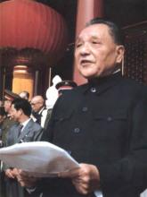80-85年的邓小平图册2