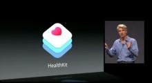 Health健康功能