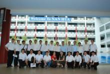 新加坡南华中学