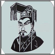 赵隐王如意薨