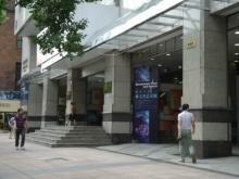 上海写字楼