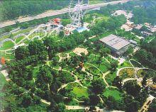 郑州人民公园