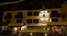 埃德维斯酒店