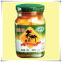 桂林豆腐乳