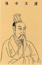 汉文帝和汉景帝像