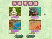 《大富翁之大唐英雄游江南》游戏截图
