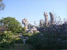 五峰园园林景观