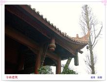 寺庙景观2