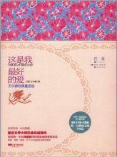 夜莺与玫瑰英文朗�_《快乐王子》,《夜莺与玫瑰》,《自私的巨人》等,均按照英文原版完整