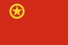 中国共产主义青年团团旗