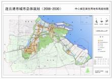 规划 1、空间布局规划: 连云港市城市空间结构规划图 规划确高清图片