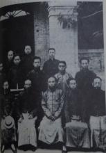 1918年6月北大哲学系毕业照