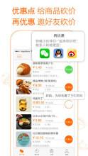 iOS版本截图