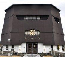 1984年所建日本冈山范曾美术馆