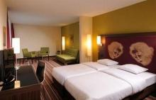 莱昂纳多酒店安特卫普酒店