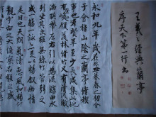 弓中夫书法作品
