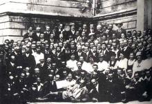 德国工人党