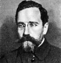 列甫·波里索维奇·加米涅夫