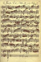 巴赫的音乐手稿