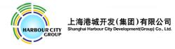 上海港城开发(集团)有限公司 标识